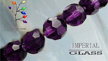 Faceted Round Glass Beads - Dark Violet - 6mm - pack of 25 beads