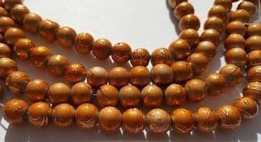 Baking Painted Drawbench Glass 8mm Round Beads (25) - Copper