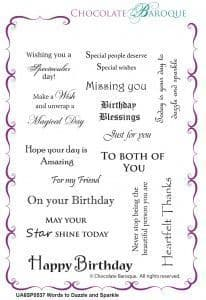 Chocolate Baroque Words to Dazzle and Sparkle Rubber Stamp