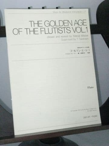 The Golden Age of the Flutists Vol 1 ed Moyse M [INCOMPLETE]