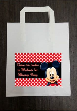 4 x Mickey Mouse Birthday Party Bags with Personalised Sticker