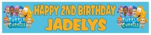 Personalised Bubble Guppies Banner
