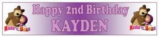 Personalised Masha and the Bear Banner