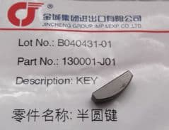 DB Motori TTX125 / 150 Crankshaft Woodruff Key 130001-J0100