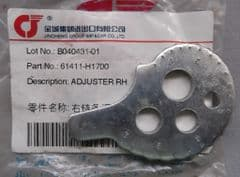 DB Motori TTX125 / 150 RH Right Rear Chain Adjuster Snail Cam 61411-H1700