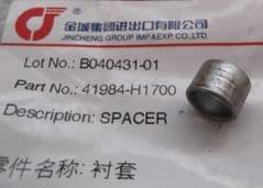 DB Motori TTX125 / 150 Spacer 41984-H1700