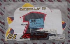 Genuine Malaguti Grizzly RCX10-95 Complete Decal Set - Yellow / Violet 181.125.51
