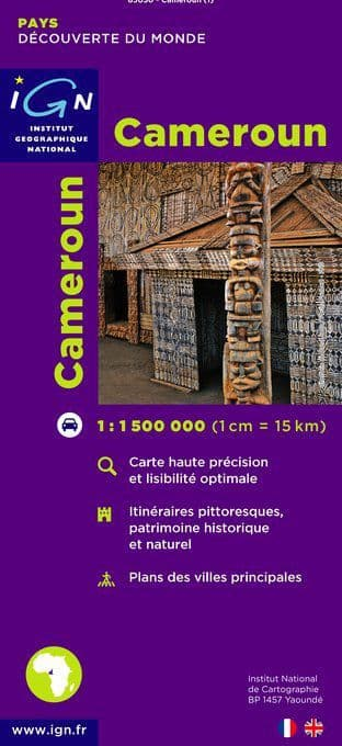 Cameroon  IGN 85030